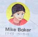 mike-baker