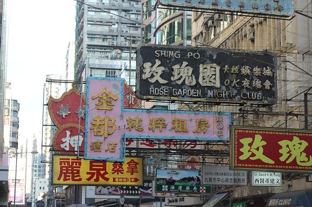 Hong, Kong