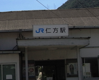 nikata2